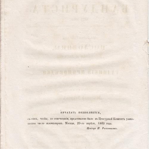 Starosvitsjkyj Bandurysta (144).jpg
